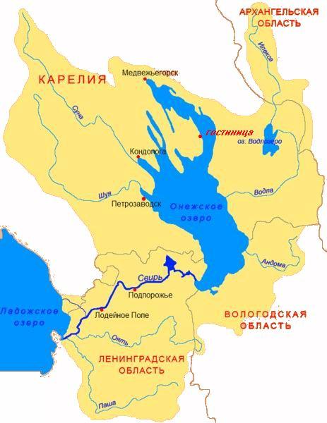 Беломоро Балтийский Канал На Карте